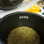 Lentils in Your Rice Cooker from LaughingLemonPie.com