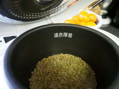Lentils in the Rice Cooker!